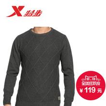 XTEP/特步 987329100151