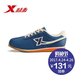 XTEP/特步 987319321667