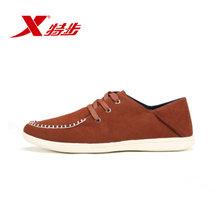 XTEP/特步 986319329119