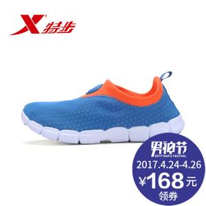 XTEP/特步 985219323679