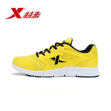 XTEP/特步 986219119937