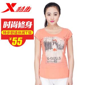 XTEP/特步 98722-8010399