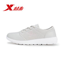 XTEP/特步 986319329060