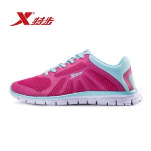 XTEP/特步 986218119938