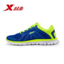 XTEP/特步 986219119938