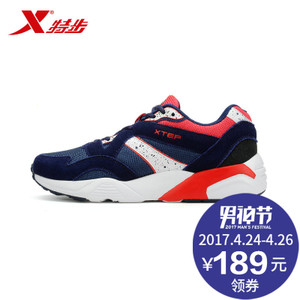 XTEP/特步 984319329601