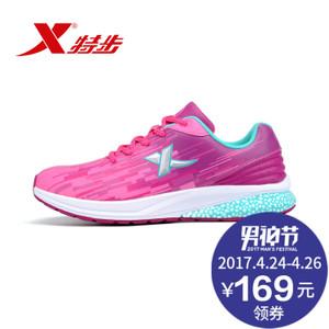 XTEP/特步 984318119581