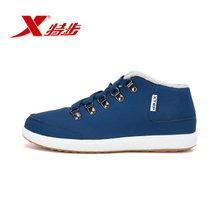 XTEP/特步 986419379891