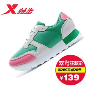 XTEP/特步 986418390107