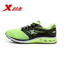 XTEP/特步 986419113903