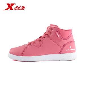 XTEP/特步 986418379899