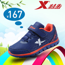 XTEP/特步 686415110822
