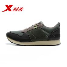 XTEP/特步 986419392109