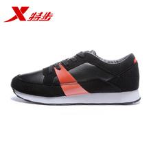 XTEP/特步 986419392100