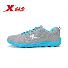 XTEP/特步 986219119253