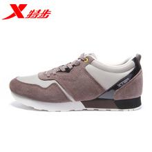 XTEP/特步 986419370665