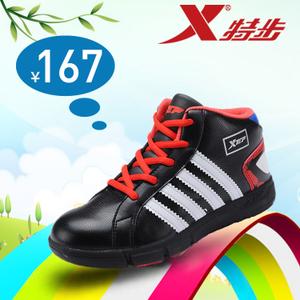 XTEP/特步 686415310689