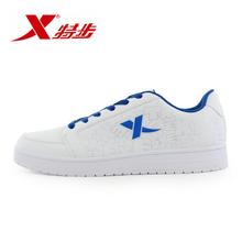 XTEP/特步 986219319131