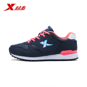 XTEP/特步 985418119907