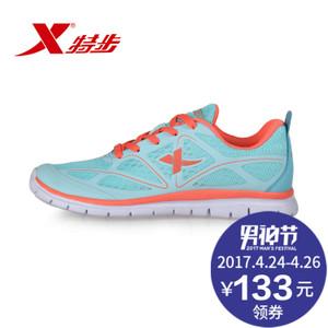 XTEP/特步 985218119650