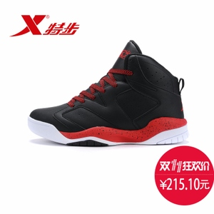 XTEP/特步 985419120878