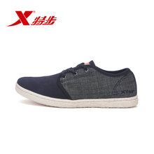 XTEP/特步 987219311969