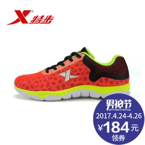 XTEP/特步 984119119373