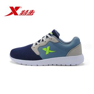 XTEP/特步 984119329513