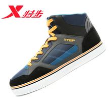 XTEP/特步 985419315117
