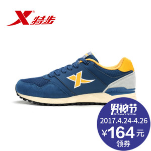 XTEP/特步 987319112536
