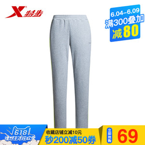 XTEP/特步 885328359283