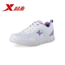 XTEP/特步 985118119952
