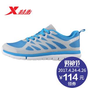 XTEP/特步 985219119633