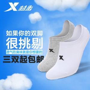 XTEP/特步 984239511965
