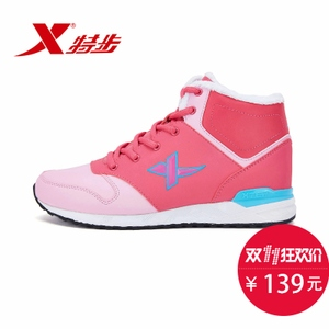 XTEP/特步 985318379855