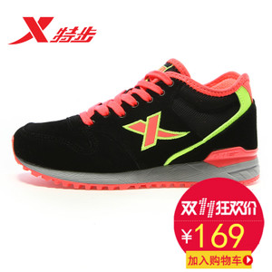 XTEP/特步 985418325612