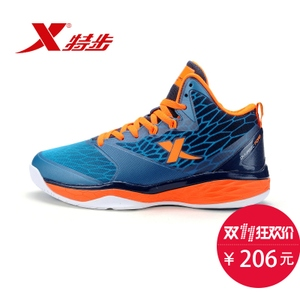 XTEP/特步 984119120886