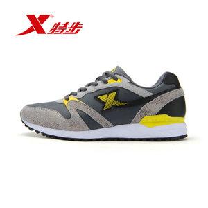 XTEP/特步 984319329529