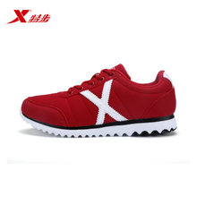 XTEP/特步 986318329528