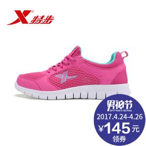 XTEP/特步 985118119930