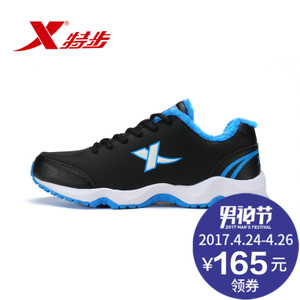 XTEP/特步 986419379509