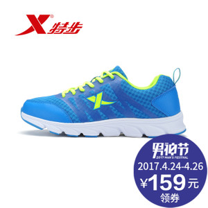 XTEP/特步 984219119527