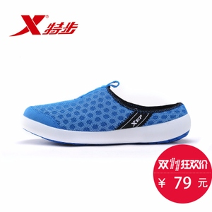 XTEP/特步 986219170757