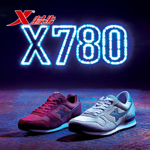 XTEP/特步 985319323962