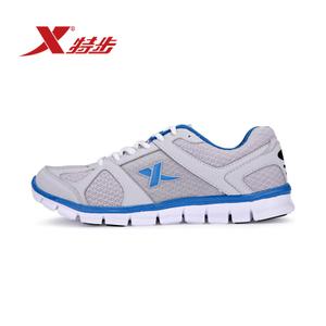XTEP/特步 987319119731