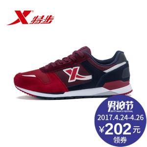 XTEP/特步 985319325193