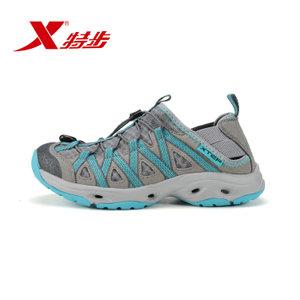 XTEP/特步 986218179312