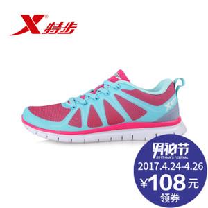 XTEP/特步 985218119510
