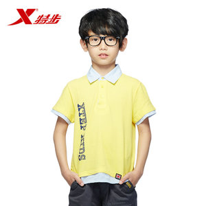 XTEP/特步 687225020022