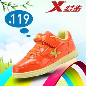 XTEP/特步 686414310623
